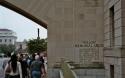Wilson Memorial Arch