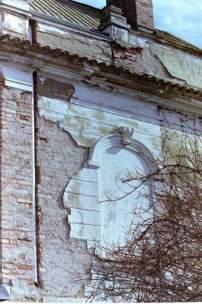 Alte Mauer Prag